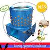 NEW CHZ-N55 Stainless Steel Chicken Cleaning Machine