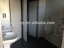 China HUIDA HDD new style customised VIP portable toilet