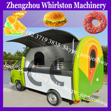 electric type mobile hot food vending machine for hot dog/hamburger/popcorn