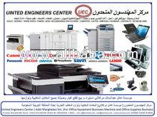 Office Business Machine & Office Supplies