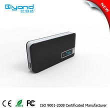 2013 latest design unique portable mobile power bank for phone