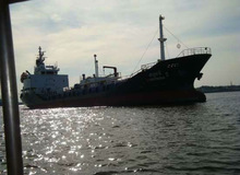 TK00098192 DWT 1,283 Oil / Asphalt Tanker