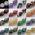 Los precios de piedras preciosas, ronda 4-16mm, 16- pulgadas por línea