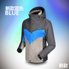 men wind stopper wind protect jacket