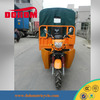 5 Tractor Tires Tricycle Motorcycle for Cargo