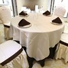 /product-gs/wedding-decoration-table-cloth-1494687027.html