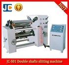 JC-S01 Automatic jumbo roll paper cutter machine
