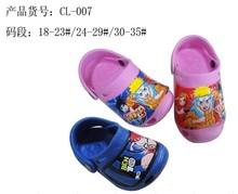Eva kids nude beach slipper/summer slippers