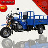 Chinese cargo tricycle 150cc for sale (SS150ZH-B1)