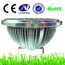 TUV CE G53 AR111 LED High Power 10w