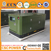 Hot sale!! Diesel generator 10 kva silent type with ATS auto start