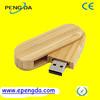 2gb 4gb wooden swivel usb pen drive with logo,swivel wooden usb flash memory 2gb 4gb,wood swivel usb drive 2gb