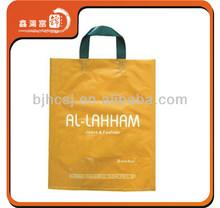 manufacturer apparel handle length yellow plastic bags