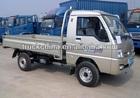 WAW Wuzheng 1Ton Mini Cargo Truck