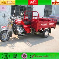 150cc 3wheel motorcycle Guangzhou manufacturer 3wheel tricycle