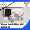 motorcycle parts,coloured motorcycle chain,motorcycle aluminium alloy sprocket