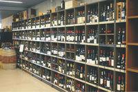 Oak wine cabinet