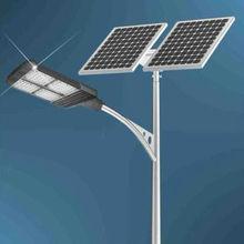 200 watt high power solar led street light system with solar panel