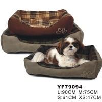 pet plastic dog bed