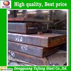 1055 carbon steel bar, din1.2738, P20, DIN1.7225, stainless steel sheet 440c