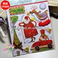 2014 free sample geschichteten 3d sticker für scrapbooking
