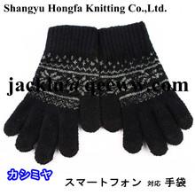 cashmere igloves cashmere touchscreen gloves