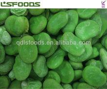 2013 New crop IQF frozen broad bean