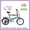 power-driven electric bike/kids electric bike/brushless motor electric bike