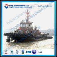 2200hp ASD tug boat for sale