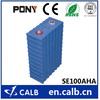 SE100Aha lithium battery