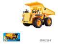 Rc brinquedos 5 canais construção caminhões& brinquedos rc crawler bulldozer caminhão brinquedos de presente