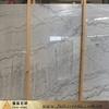 Guangxi White Sale White Marble Slab