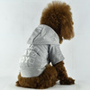 100% cotton Gray small dog apparel summer puppy Pet T-shirt Hoodies wholesale [FD086C]