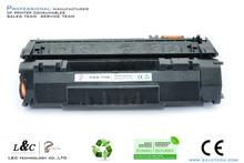 for canon CRG708 toner printer supply