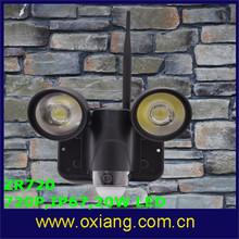 outdoor wireless wifi hd ip security camera