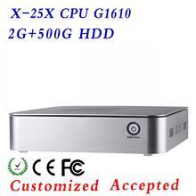 In Stock !!! X-25X G1610 2G RAM 500G HDD ITX MINI Box Aluminum computer case mini computer case Hot sale