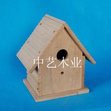 Eco-friendly resin bird house