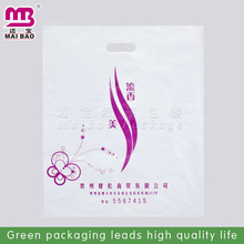 Guangzhou Maibao Package 20 years experience specialized in customing die cut gift bag hdpe bags