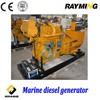 Marine Generator For Ship Boat Yatch 25Kva China