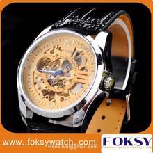 Newest custom logo design automatic mechanical watch