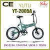 exporters of electric bike/Russia electric bike/for kids electric bike