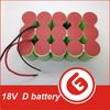 Ni-CD 18V 3000mAh/4000mah/5000mah rechargeable battery d pack