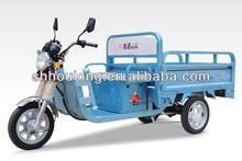 cargo e rickshaw , battery rickshaw, three wheeler,rickshaw, electric rickshaw, battery tricycle,e-tricycle for India