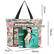 2014 nylon Oxford foldable shopping bag wholesale