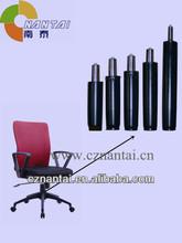 80mm Furniture Accessoires