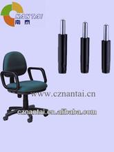 200mm Furniture Accessoires