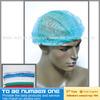 disposable clip cap,disposable surgical caps,disposable head cap