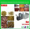 Dryer Machine /Meat Dryer Machine /Sewweed dryer machine
