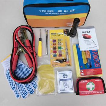 Perfect Group Automotive Car Tools / Emergency Kit List
