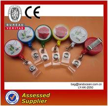 2015 Cheap Custom ID Card Badge Reel